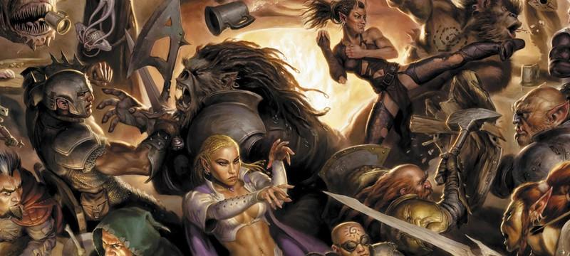 Базовые Правила Dungeons & Dragons бесплатны для скачивания