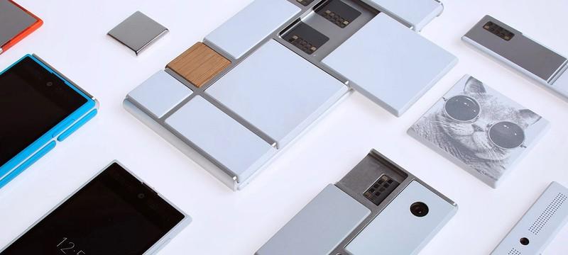 """Блоки модульного смартфона Google можно будет заменять """"на ходу"""""""