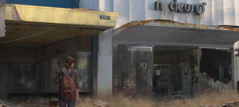 Бесплатный арт-туториал от художника The Last of Us на 90 минут