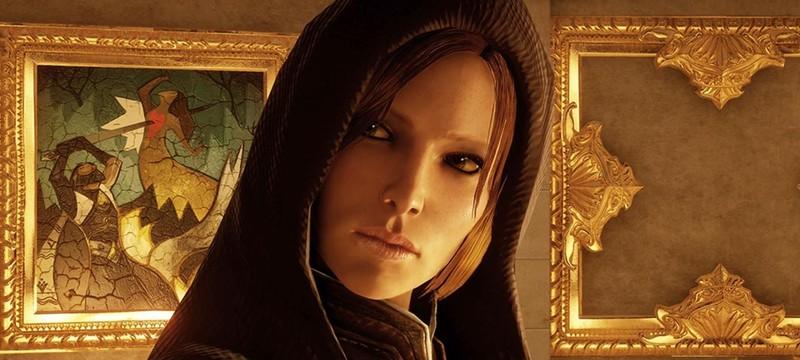 Трейлер Dragon Age: Inquisition — решения и последствия