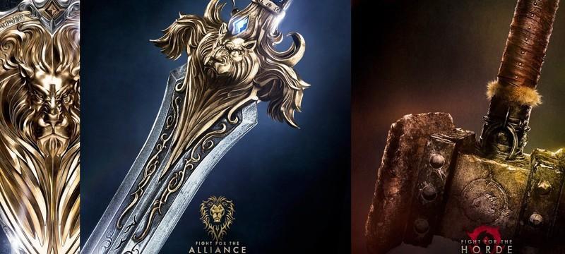Арты фильма Warcraft и регистрация за Орду и Альянс