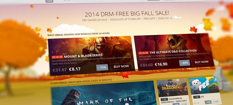 Бесплатный Witcher 2 на распродаже GOG