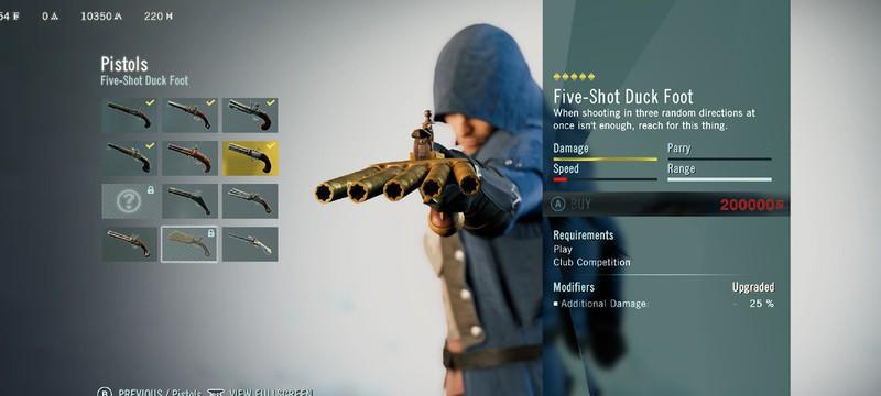 Акции Ubisoft обвалились после релиза Assassin's Creed Unity