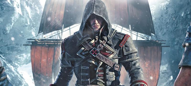 Оценки Assassin's Creed: Rogue — второй раз прошло