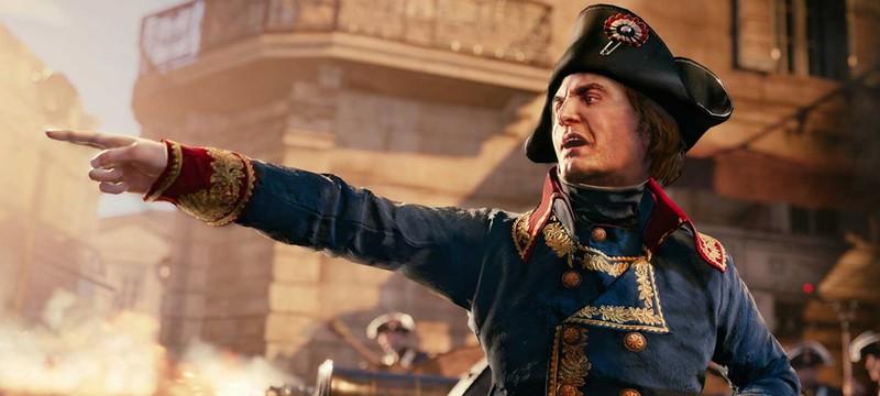Неприятный, но веселый баг в Assassin's Creed: Unity