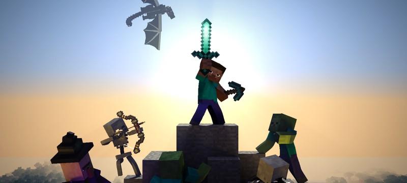 Как мог бы выглядеть реалистичный Minecraft