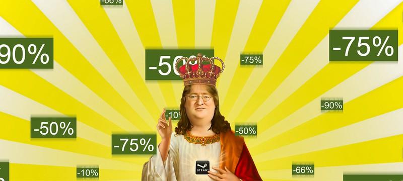 Осенняя распродажа Steam стартует 26 Ноября