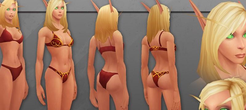 Новая модель Эльфа Крови в World of Warcraft