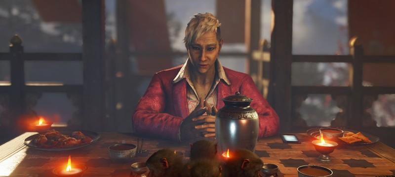 Открыта супер-секретная концовка Far Cry 4?