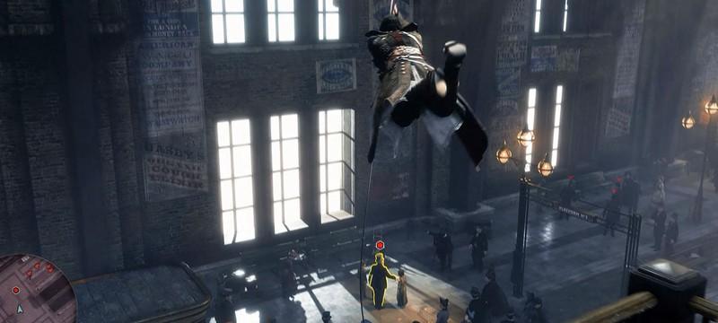 Ubisoft разочарована утечкой Assassin's Creed Victory