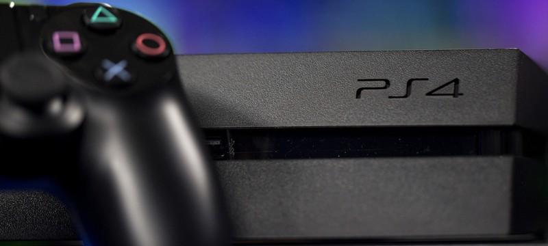 Sony регистрирует торговую марку Drawn to Death