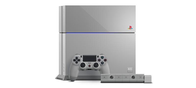 Серую PS4 в честь 20-летия купили за $15000