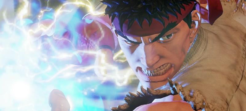 Capcom пресекает недовольство геймеров от отсутствия Street Fighter V на Xbox One