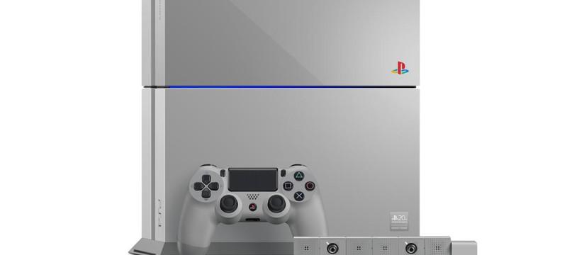 В России будут разыграны 20 консолей PS4 из юбилейной серии