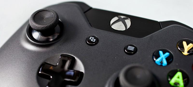 Большая распродажа от Microsoft