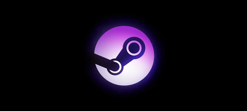 Новый рекорд Steam – 8 миллионов активных игроков