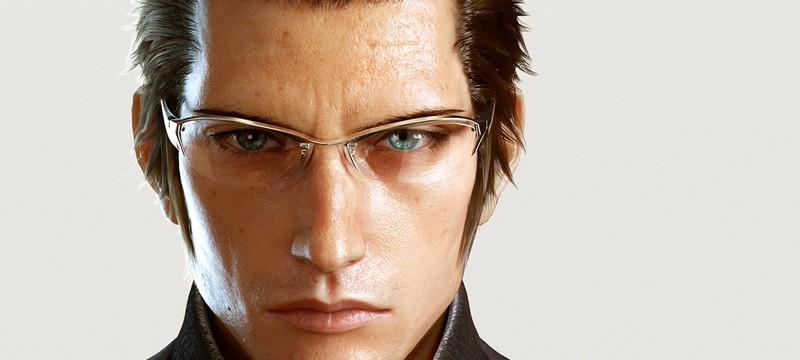 Слух: мультиплеер Final Fantasy 15 для PC?