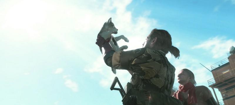 Слух: В Metal Gear Solid 5 можно давать команды своему псу