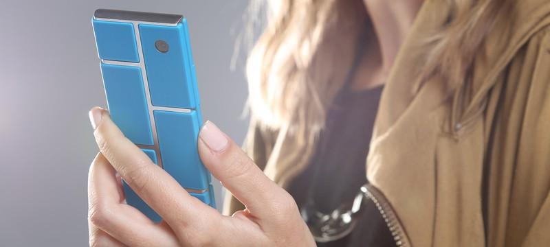 Детали модульного смартфона Google, тестовый релиз в этом году