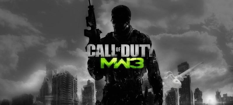 Call of Duty: Modern Warfare 3 один в поле не воин, добро пожаловать в клан