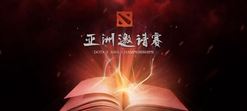 Первый после The International - Dota 2 Asia Championships