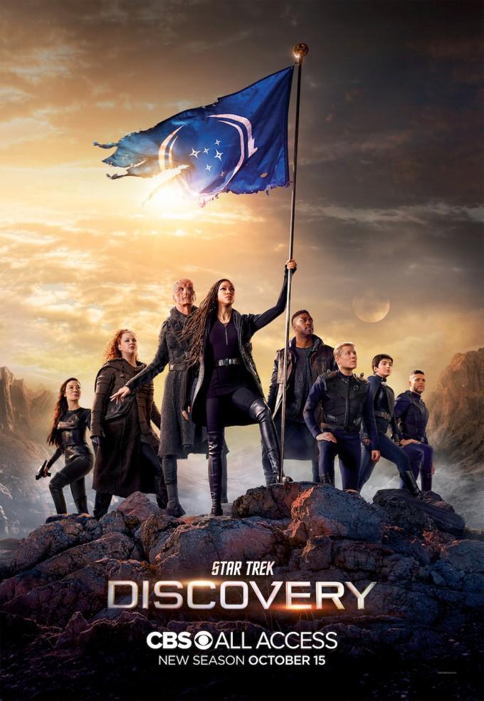 Трейлер третьего сезона Star Trek Discovery к 54-летию франшизы