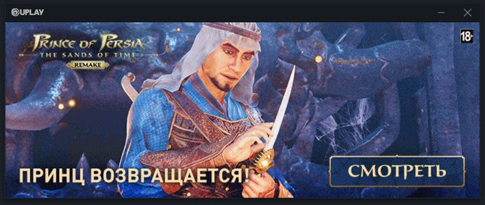 Утечка: Первые кадры ремейка Prince of Persia: The Sands of Time