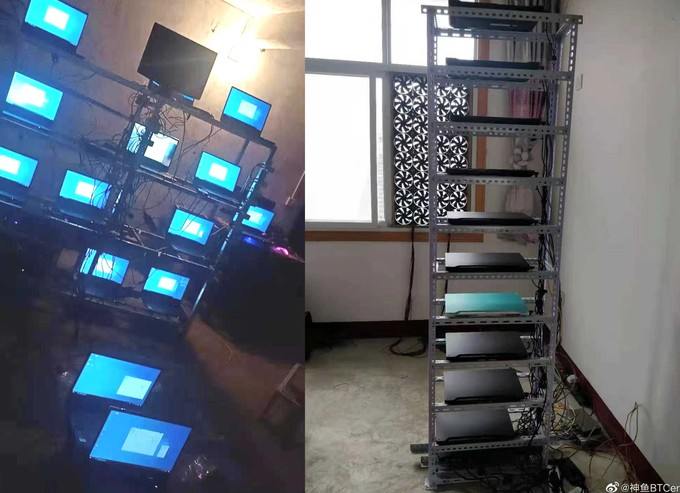 503108 tmCGv7elSh laptop mining 2