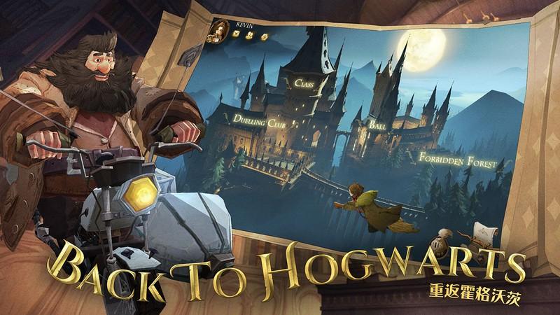 Новая RPG по Гарри Поттеру оказалась не совсем тем, что обещали
