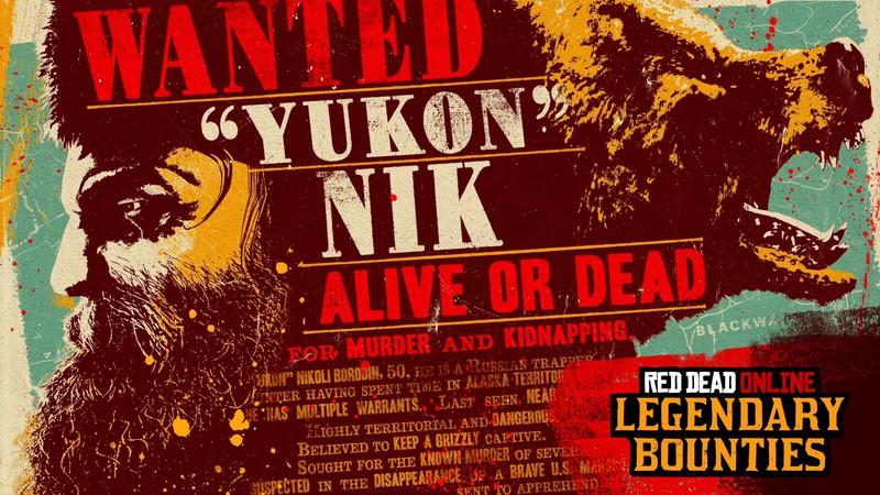 Новый преступник Red Dead Redemption 2 Николай Бородин