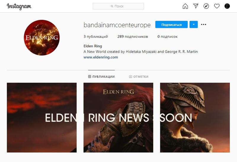 Хакер обманул фанатов Elden Ring, взломав сайт Bandai Namco